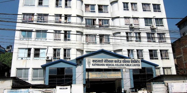 1591096960Kathmandu-Medical-College