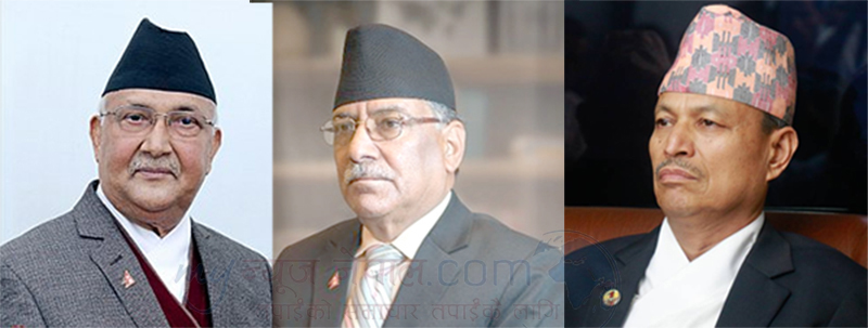 oli, prachanda and rawal
