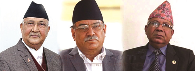 kp prachanda and madhav